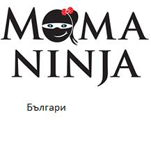 Българи