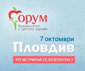 Banner Forum