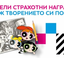 """Дванайсет талантливи деца с награди в конкурса """"Студио Въображение"""""""