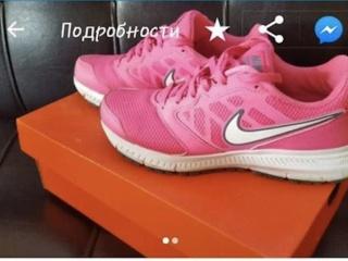 Розови маратонки за 12 лв?