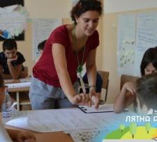 """Близо 1000 ученици ще учат и развиват умения през лятото с Лятната академия на """"Заедно в час"""""""