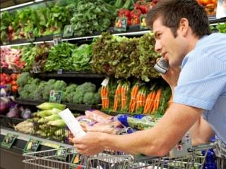 Мъж в хипермаркета