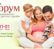 Съвременно проследяване на бременността, активното раждане и кризите в детската възраст