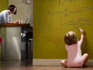 Една майка в търсене на математическия гений - дезертьор