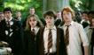Учителката на Хари Потър