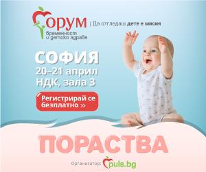 Форум бременност copy