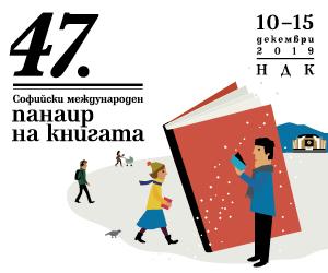 47 книга
