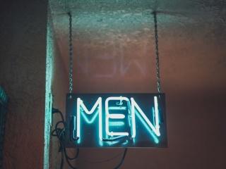 Петима мъже и нуждата от разтоварване