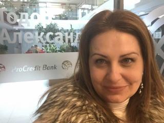 Банка на бъдещето